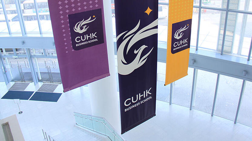 Foyer der CUHK Business School (Quelle: CUHK Business School)